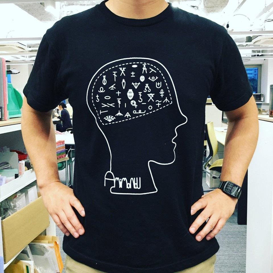 Keito男子の集い2019 「あみも脳」刷りコーナー