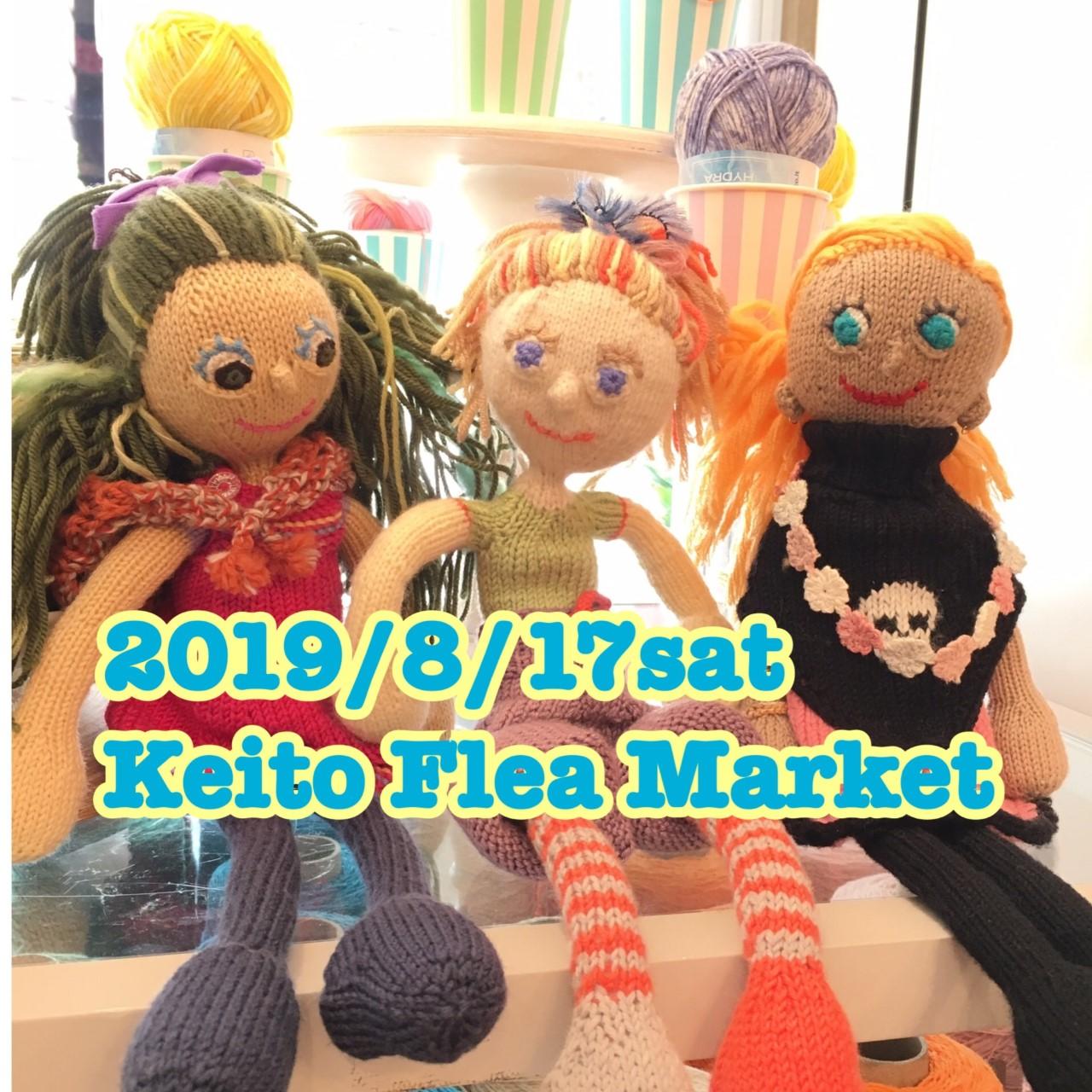 Keito SUMMER FLEA MARKET!