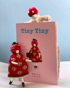 伊吹広子「『Tiny Tiny』発売記念・材料セット販売!」