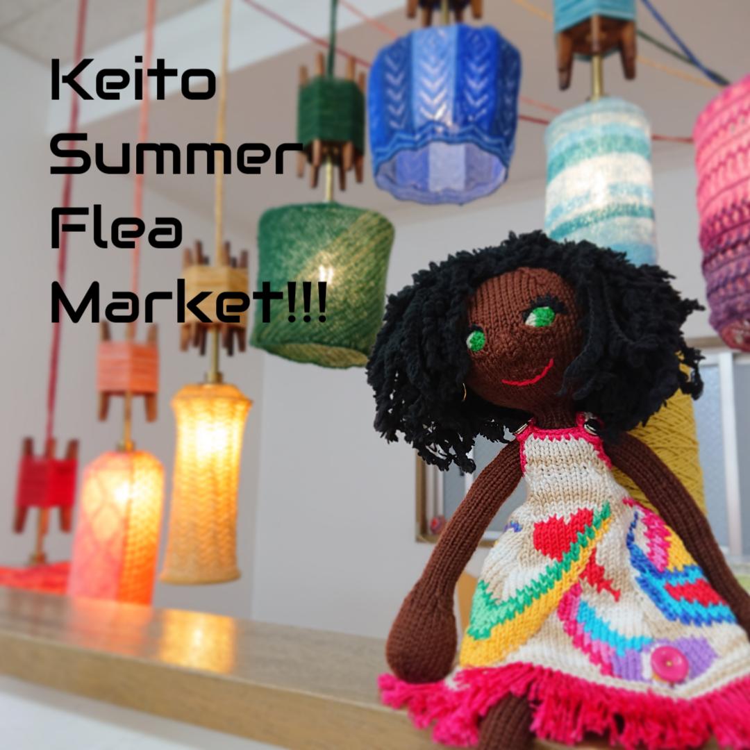 Keito夏のフリーマーケット!