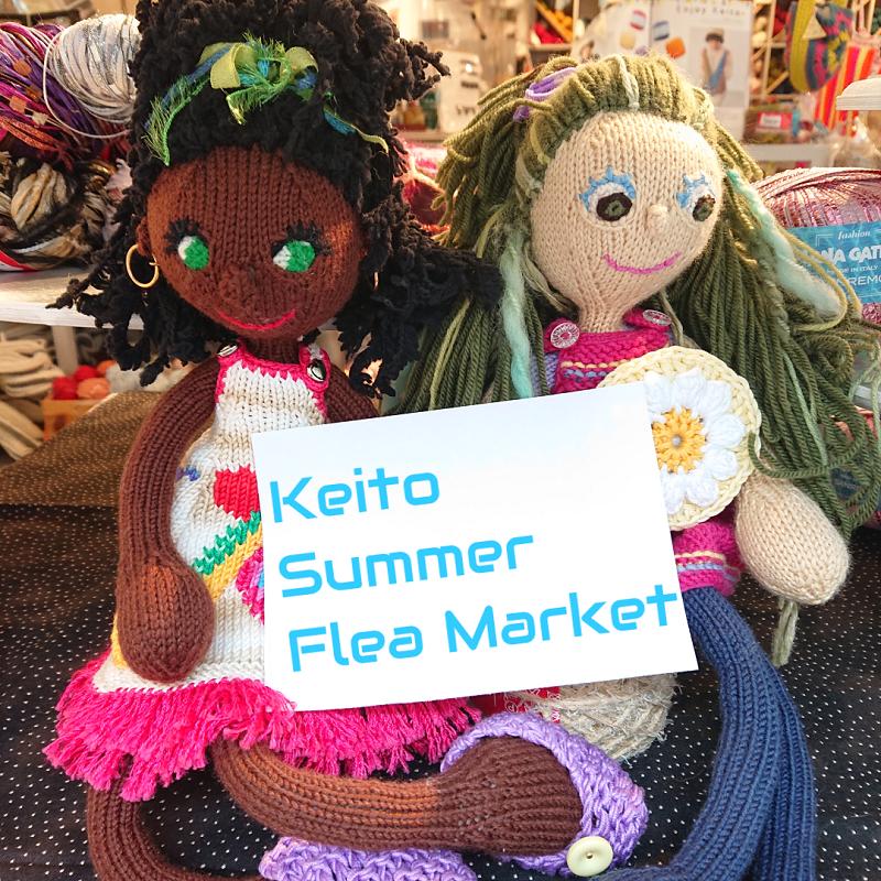 Keito SUMMER FLEA MARKET!2021
